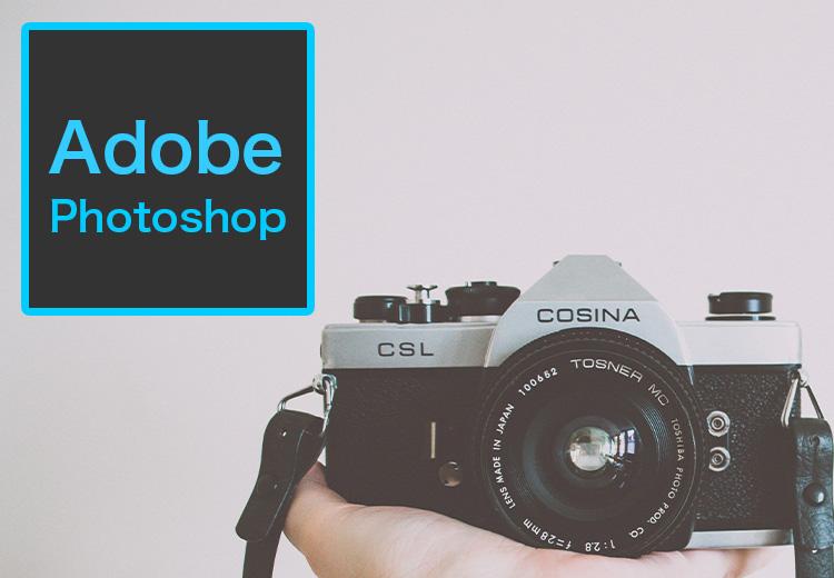 Adobe Photoshopについて