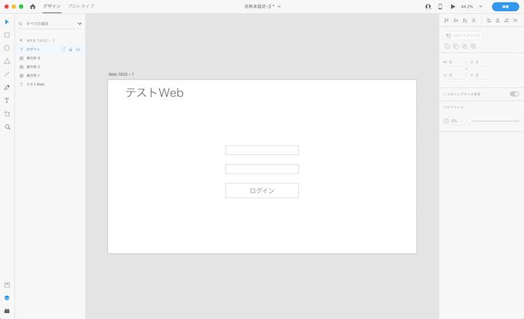 画面のデザイン